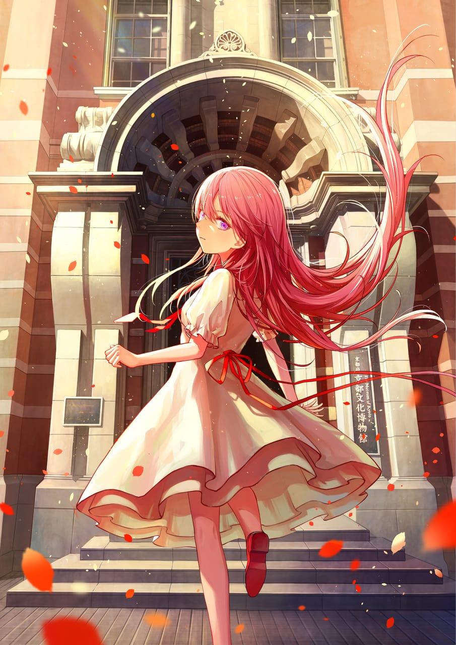 美しい旅 Illust of Shiori Kyoto_Award2021[illustration] 黄昏 girl red cute 京都文化博物馆 京都