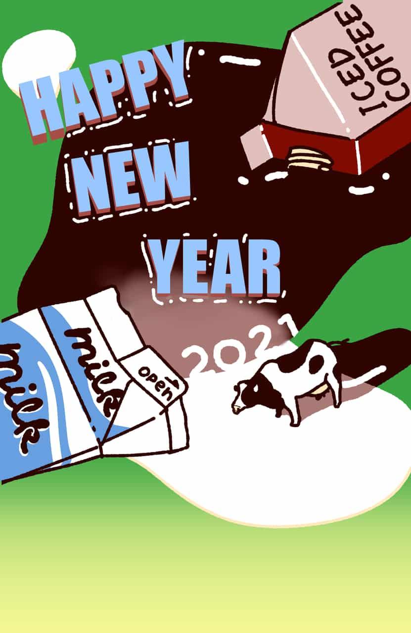 2021 HAPPY NEW YEAR Illust of 吉村 2021年丑年年賀状デザインコンテスト 年賀状 2021