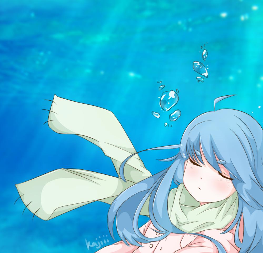 ocean eyes Illust of Estea medibangpaint Ocean anime pastel Drowning