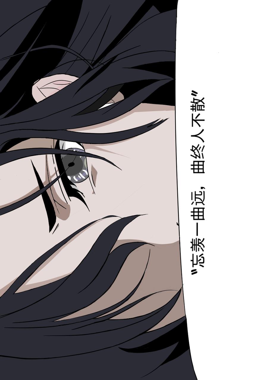 魏无羡 Illust of 野子成性 medibangpaint
