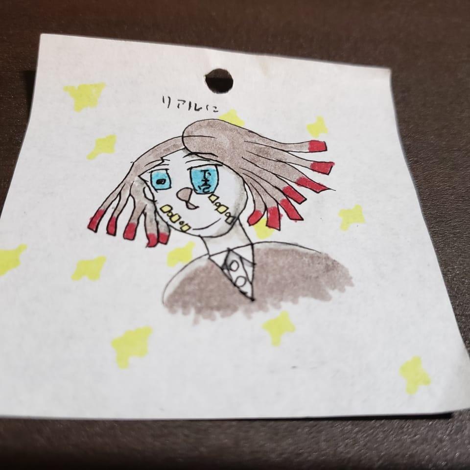 魘夢 手描き カラー Illust of natsu 無限列車 KimetsunoYaiba 魘夢