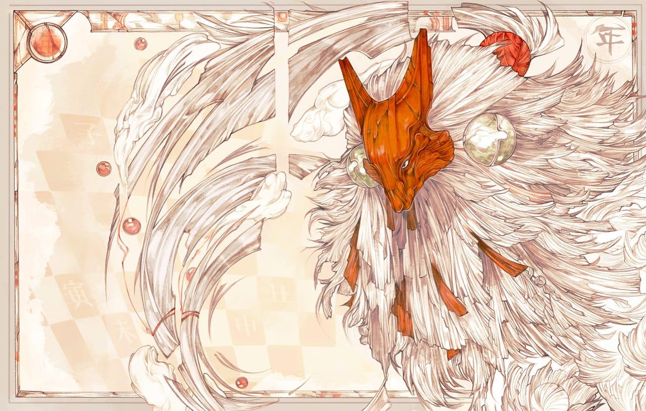 Lion Illust of Koiutre newyear wolf painting art animal original