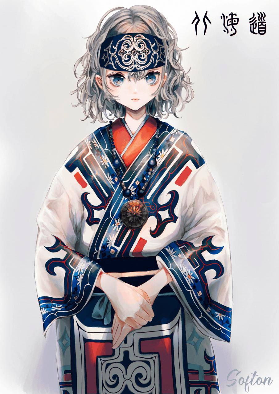 チカルカルペ Illust of そふトン 立ち絵 girl アイヌ