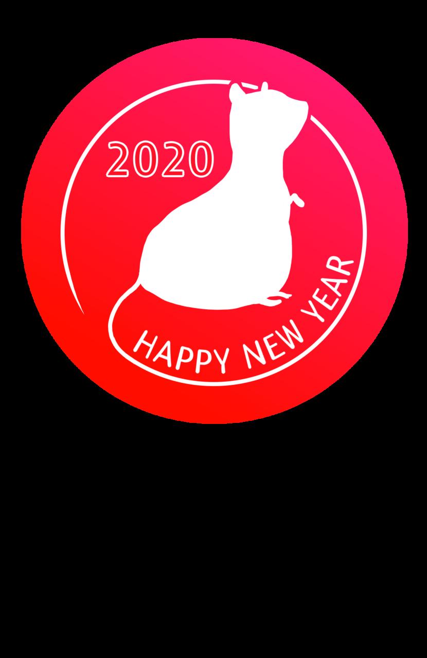 2020年年賀状/たちばな