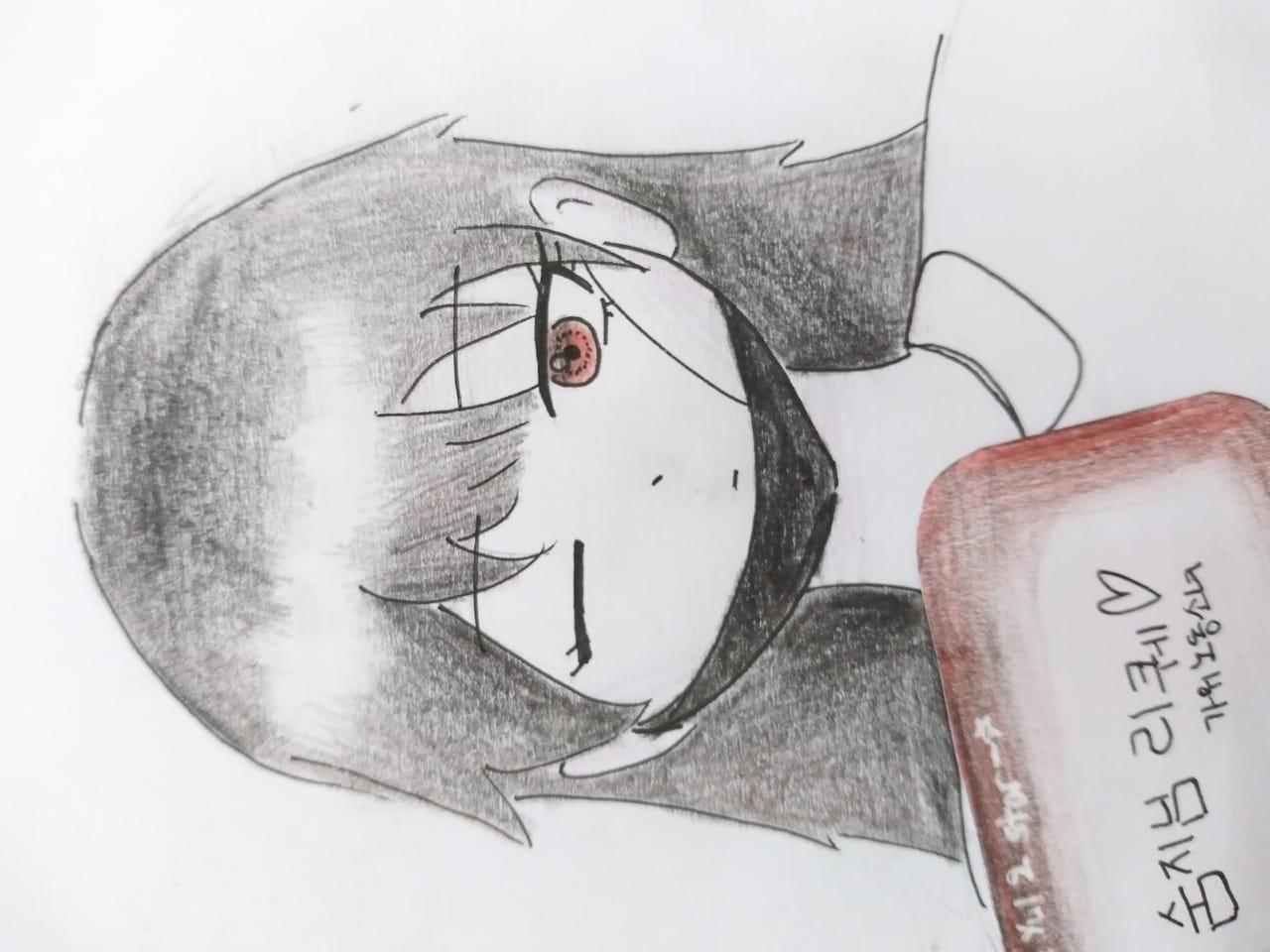 숨지 리퀘! Illust of 율 𝕐𝕦𝕝 ⛧ (반동결) medibangpaint