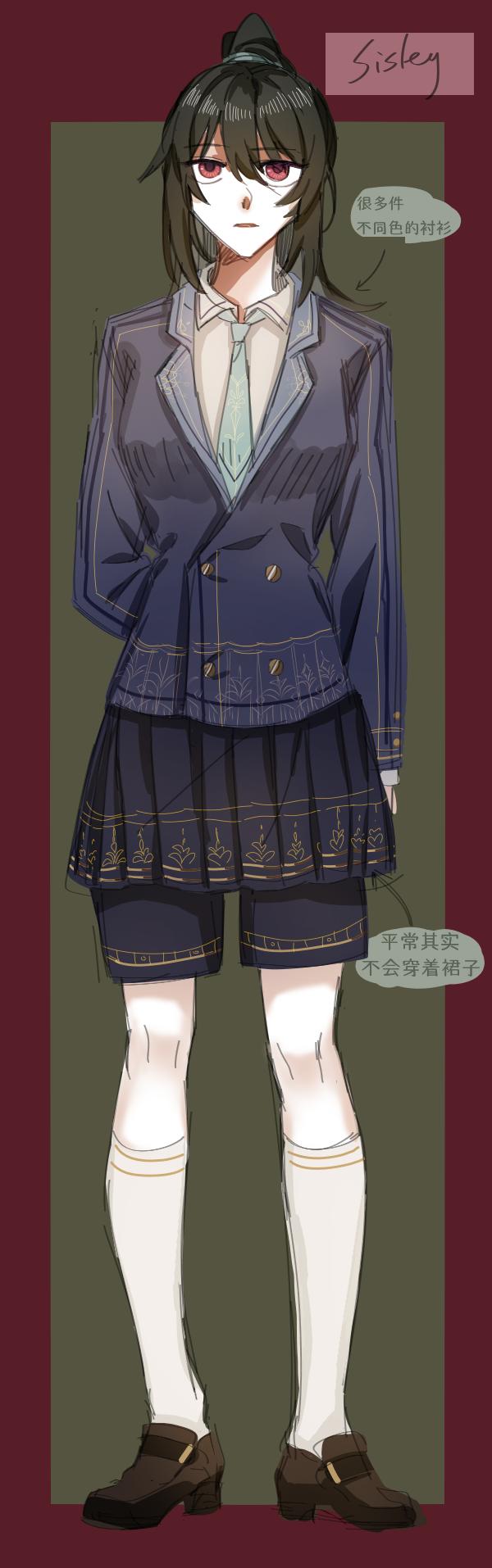 【original】Sisley Illust of 霧島奈緒 medibangpaint girl
