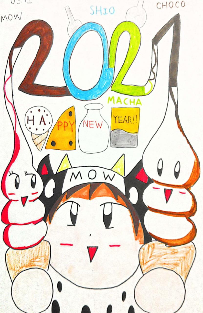 牛少年とソフトクリーム Illust of RIYOU 2021年丑年年賀状デザインコンテスト