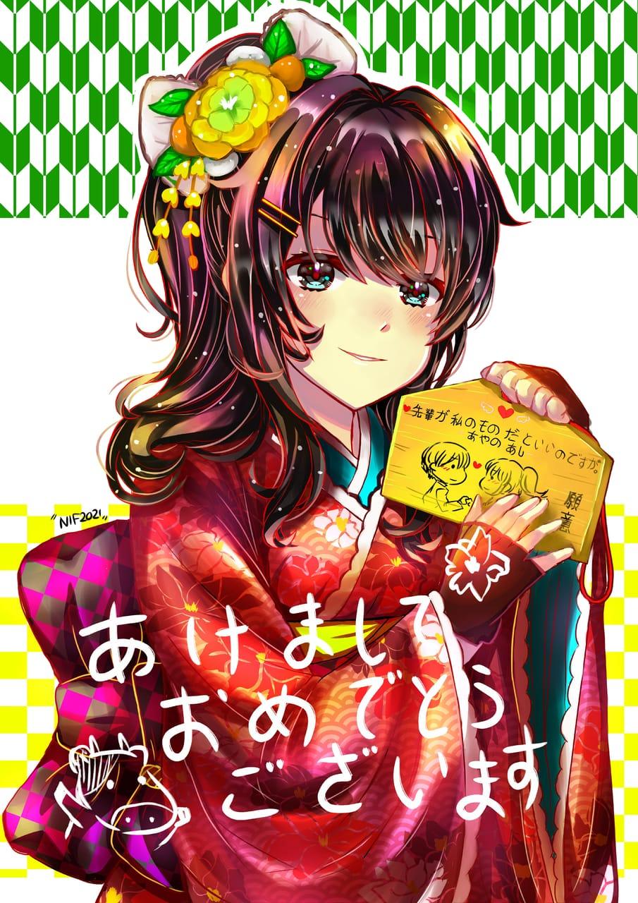 あやの あし Part 2  Illust of NIFKaneki art YandereSimulatorFanArtContest ayano ayanoashi yanderechan