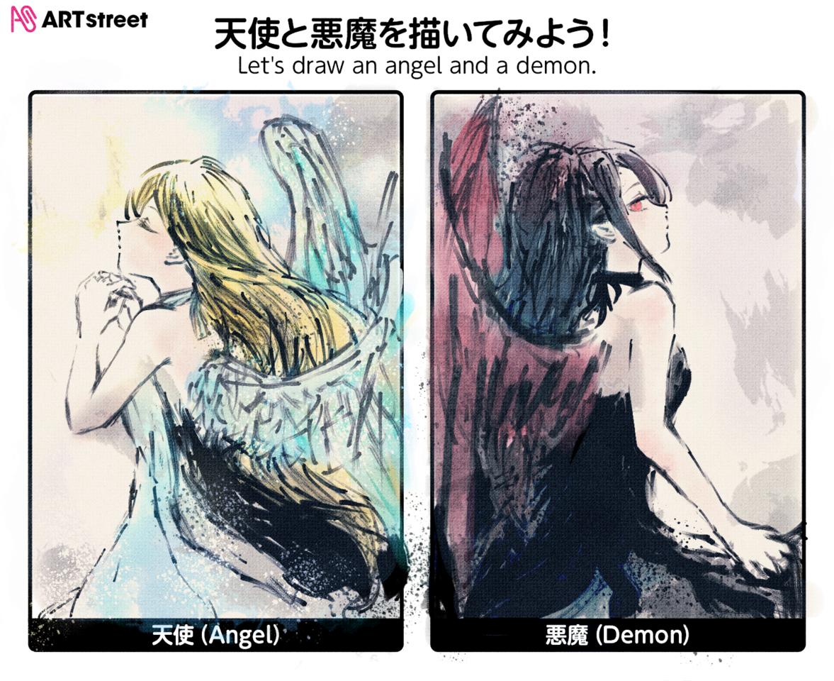 イラストチャレンジ Illust of 嫺やか medibangpaint Japanese_style angel girl demon iChallenge original