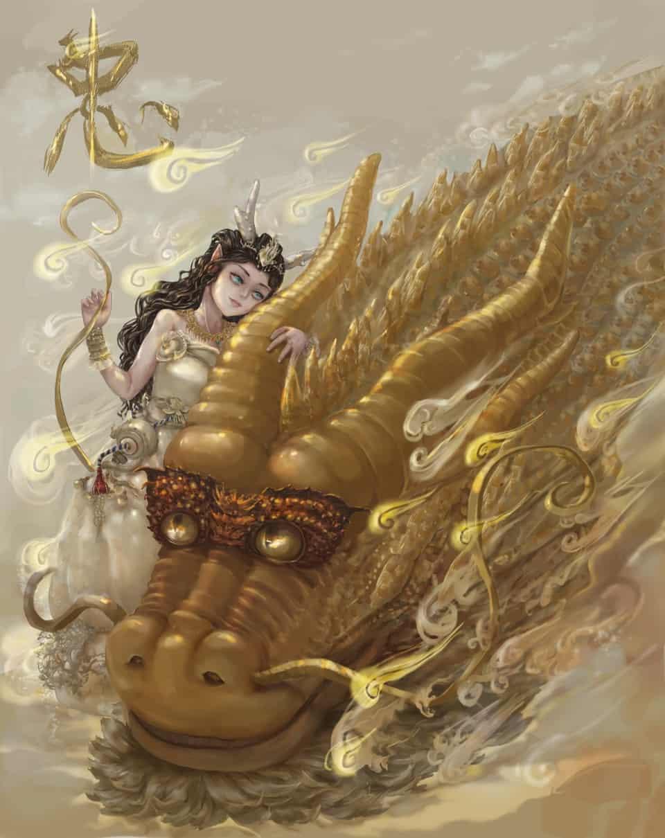 八德--忠龍 Illust of Piano loyaldragon dragongirl goldendragon