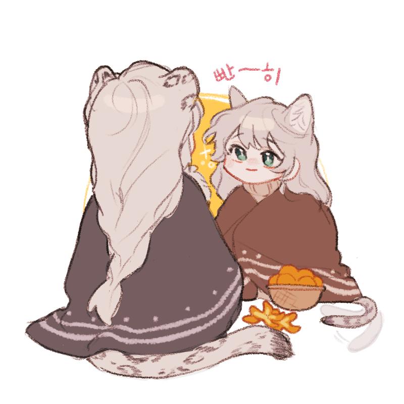 표범과 개냥이 1