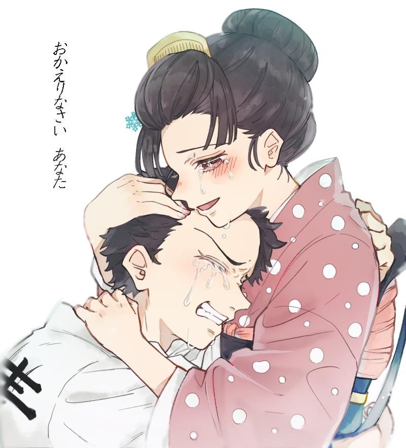 おかえりなさい  あなた Illust of のど飴 medibangpaint KimetsunoYaiba Akaza 恋雪 狛治