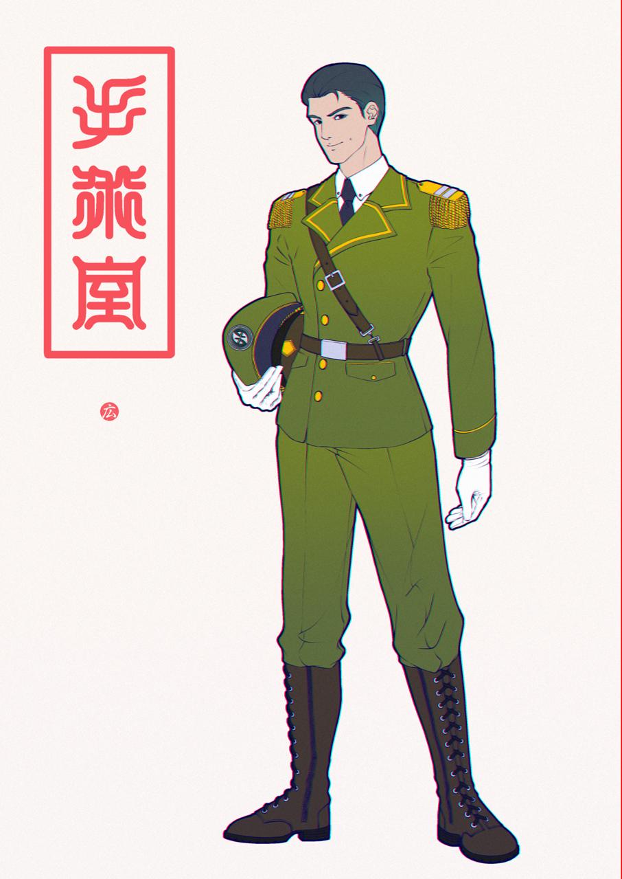 Captain Illust of Hiroshima Hiroku original illustration procreate photoshop manga line_art doctorfictionality Captain oc