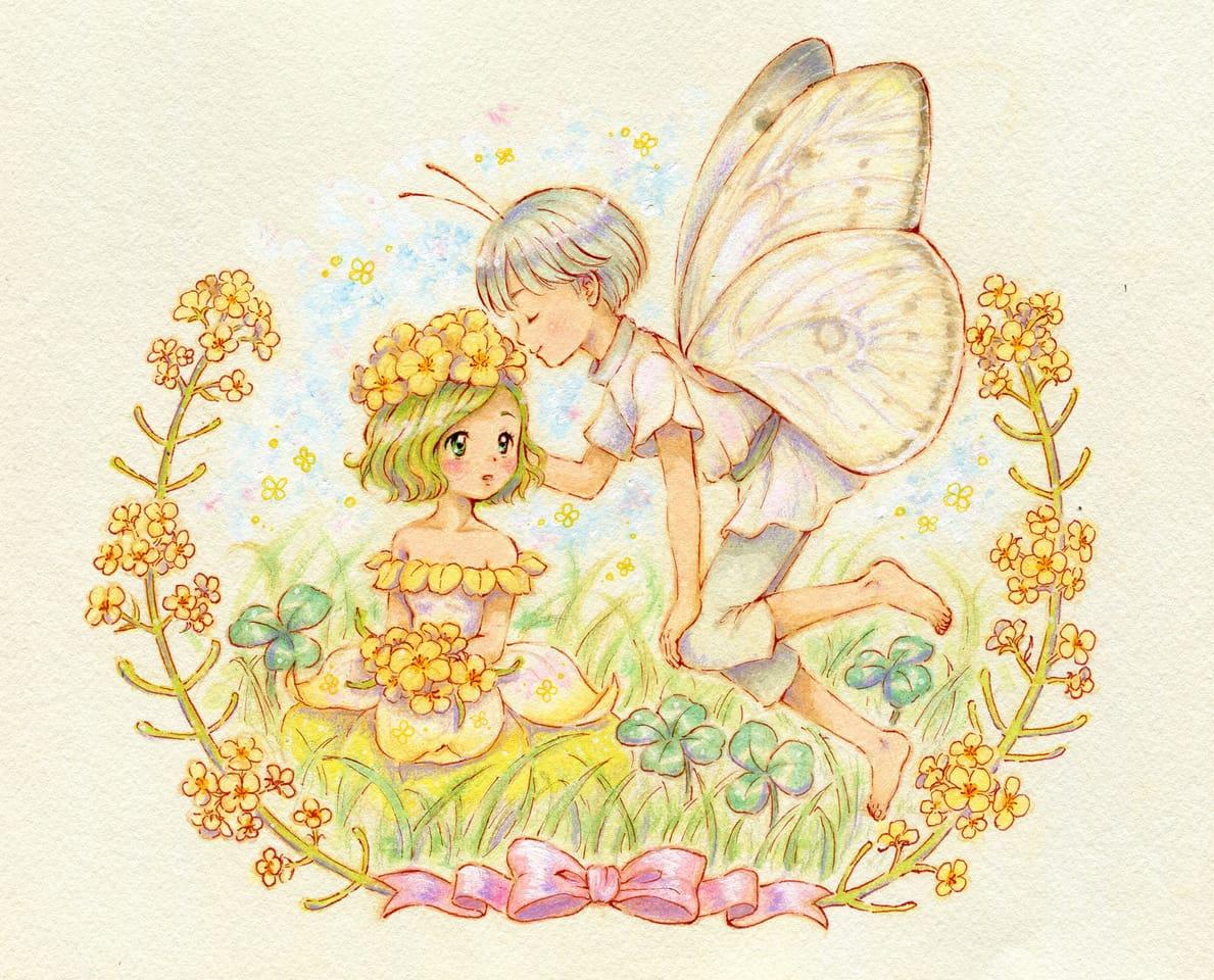 会いに来たよ Illust of まろえ April2021_Flower February2021_Fantasy fairy girl AnalogDrawing 菜の花 boy original oc