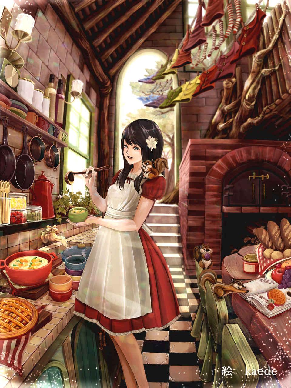 KAEDE/白雪姫