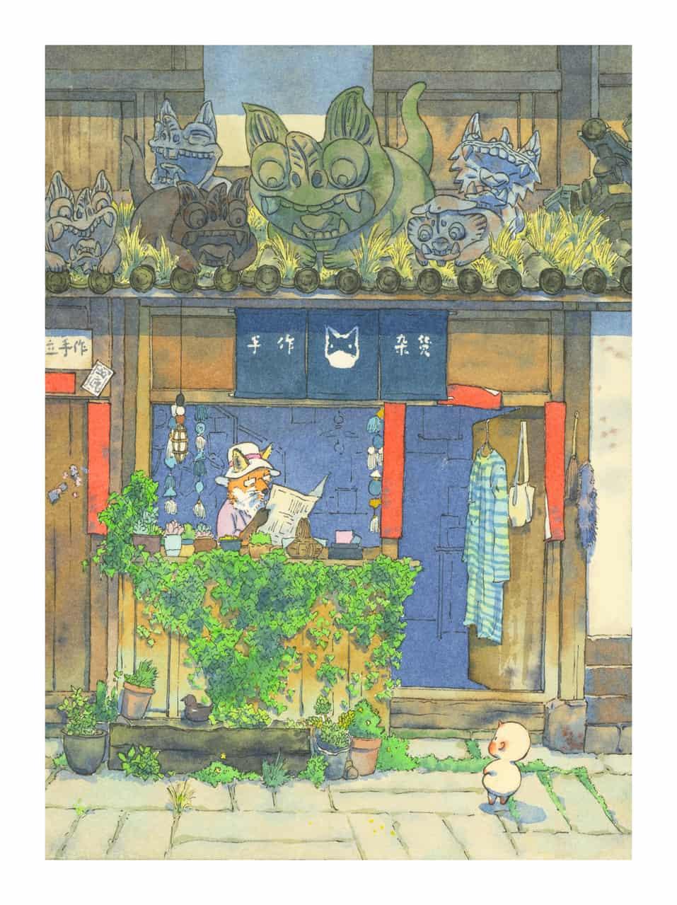 瓦猫 Illust of weiyiren fox watercolor handdrawn illustration