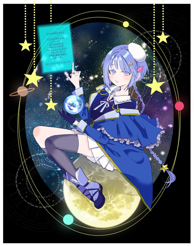 【オリキャラ】スフィア Illust of 若葉よるあき January2021_Contest:OC original girl oc space