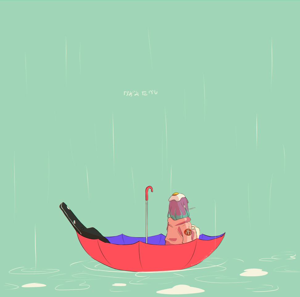Umbrella boat