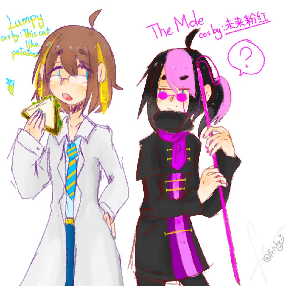 HTF/Lumpy x The Mole(傻鹿和瞎子—馬鈴薯和未來粉紅)