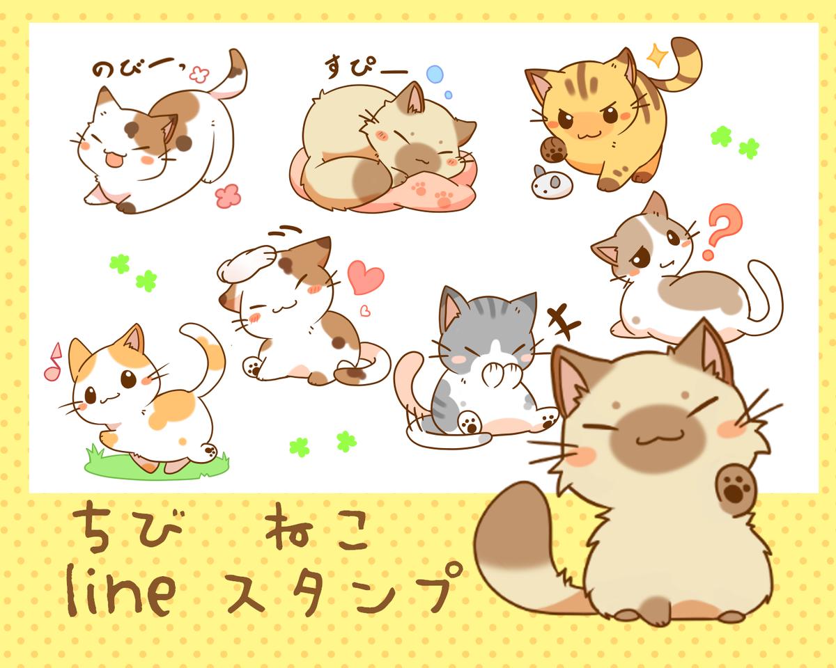 ちび ねこスタンプ Illust of ushiinu cat ラインスタンプ