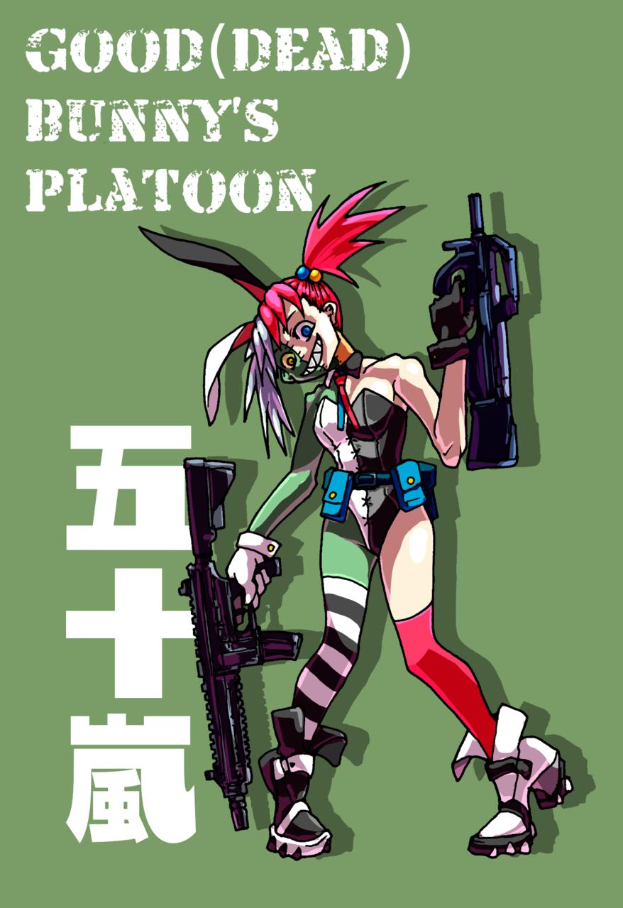 Good(Dead) Bunny's Platoon 4 Illust of よしー original bunnygirl