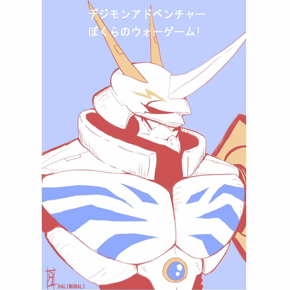 Omnimon Digimon fanart by halimunali