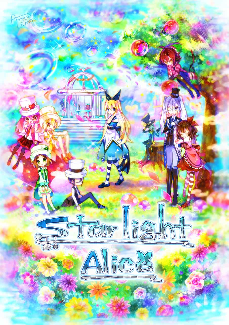 star light Alice