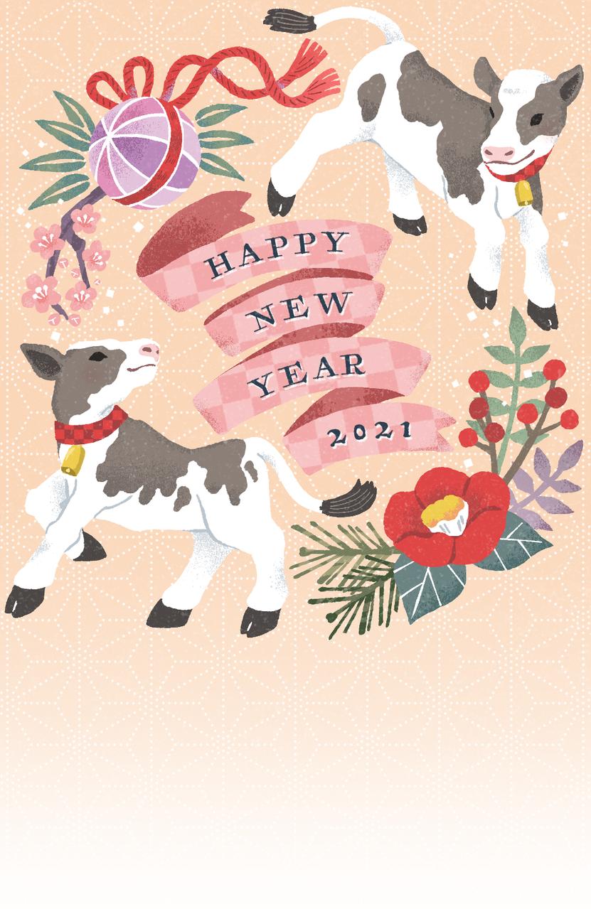 春の喜び Illust of まこ 2021年丑年年賀状デザインコンテスト original animal 牛 正月 年賀状 年賀状2021 年賀状イラスト design