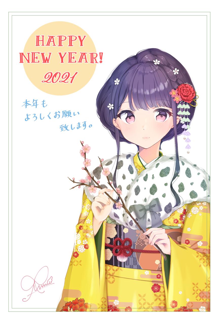 2021年 Illust of 天羽 りんな January2021_Contest:OC オリジナルキャラクター女の子 オリジナルキャラ 年賀状イラスト