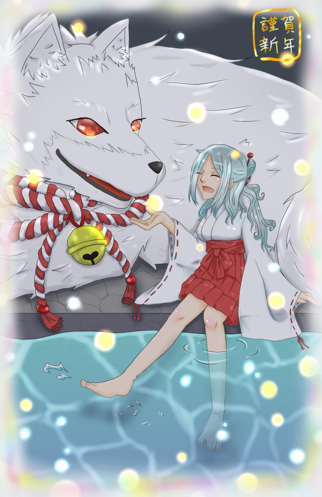 獅兎/犬と巫女さん