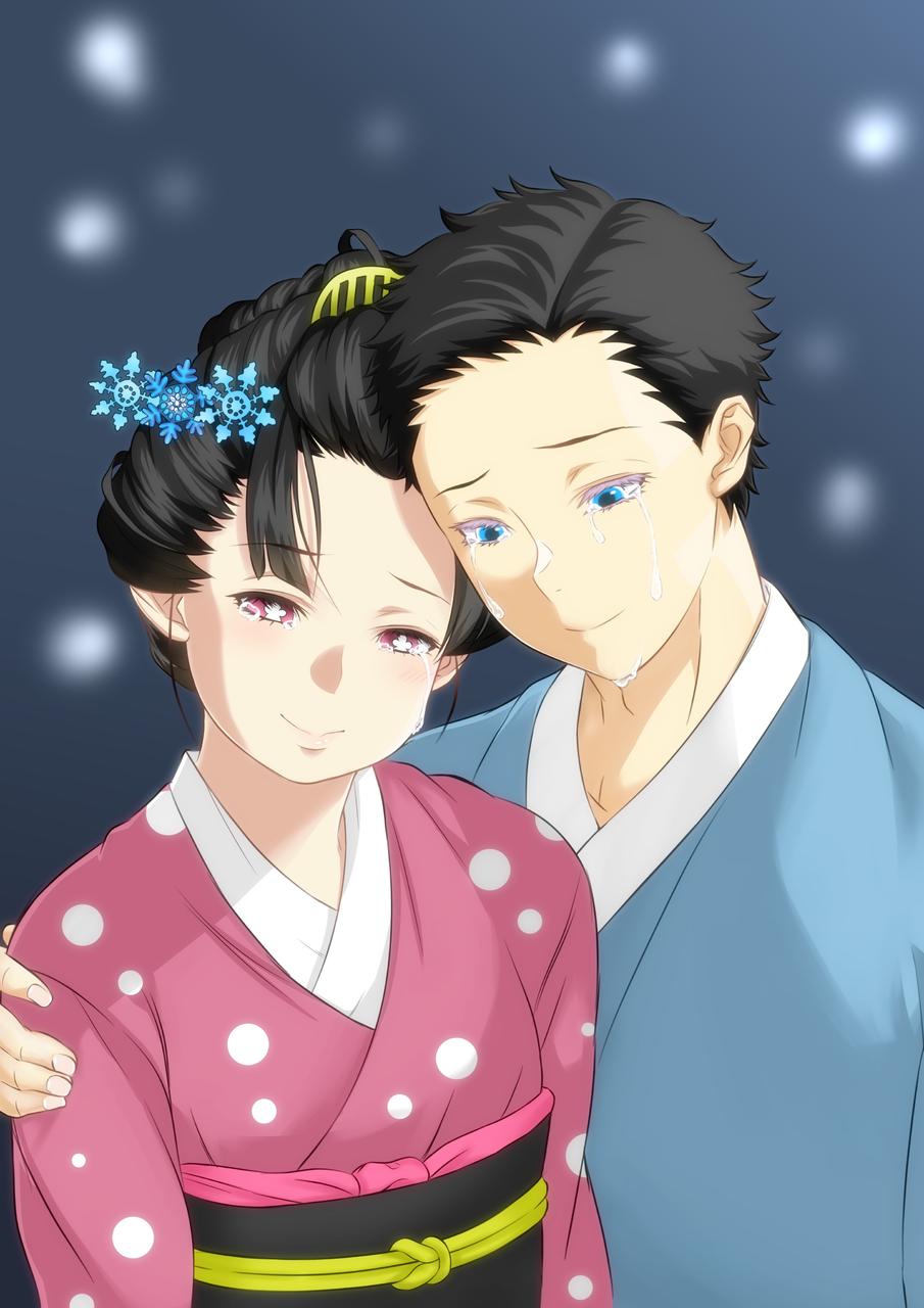 狛治×恋雪