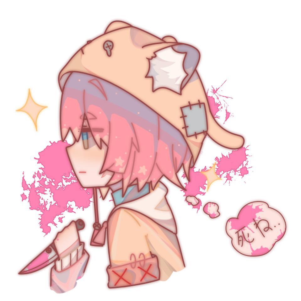 三枝源 Illust of 桜庭花莓. medibangpaint