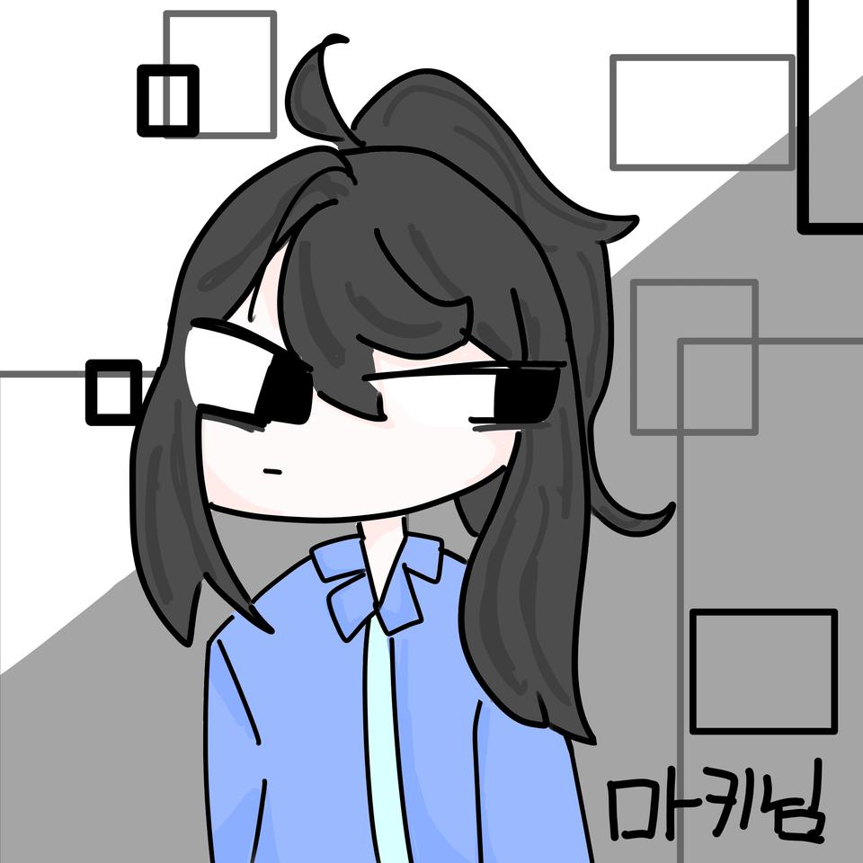 마키님 리완