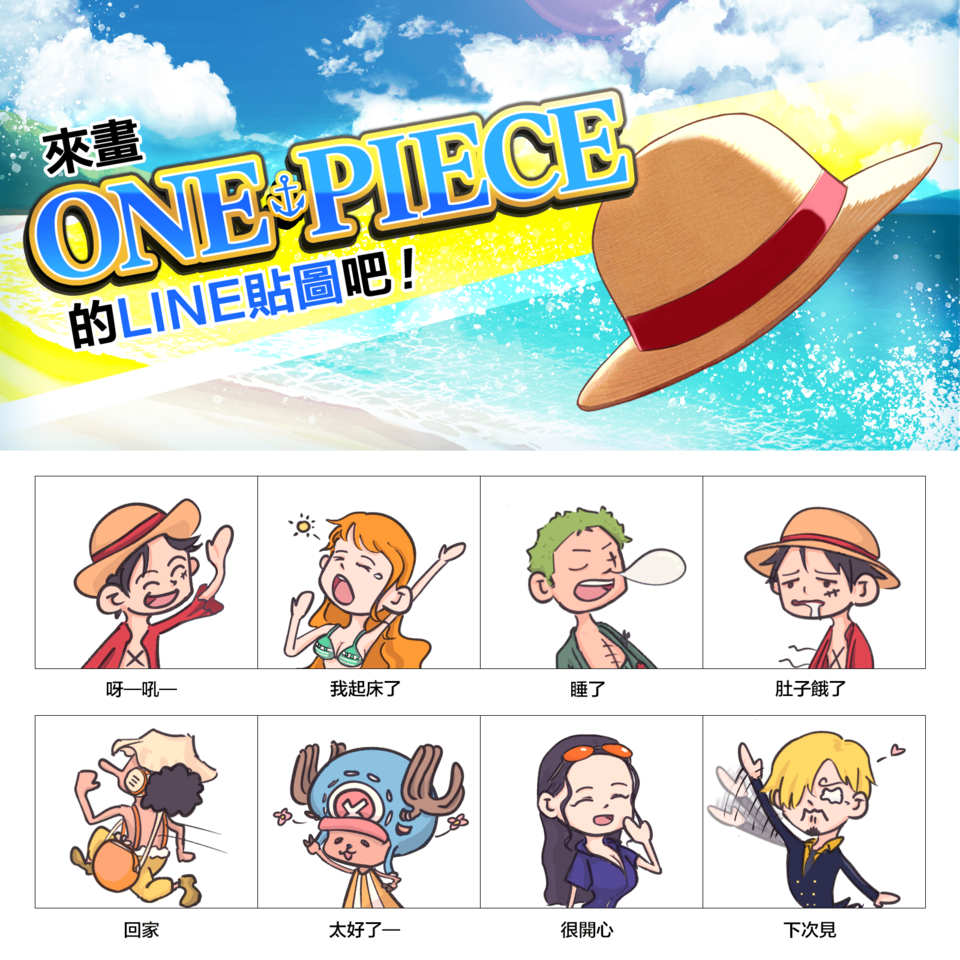 One piece sticker Illust of pol_bel medibangpaint Strawhat 路飛 Luffy ONEPIECEChallenge