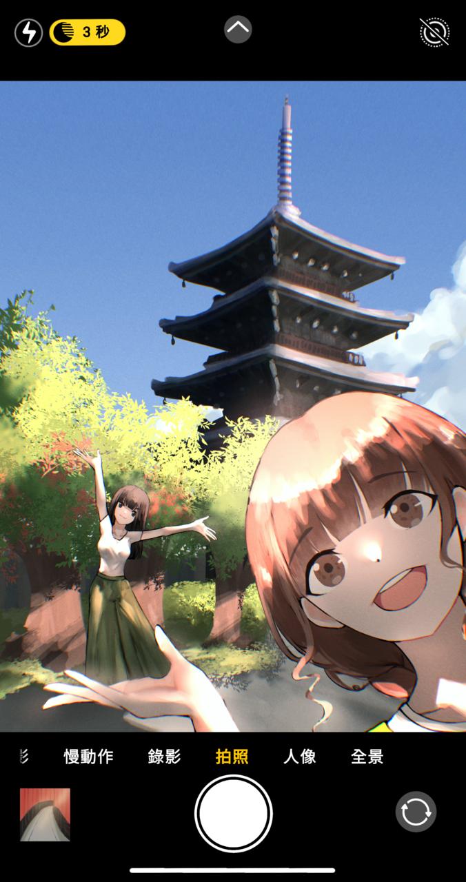 京都之旅 Illust of 吳禹慧 Kyoto_Award2021[illustration]