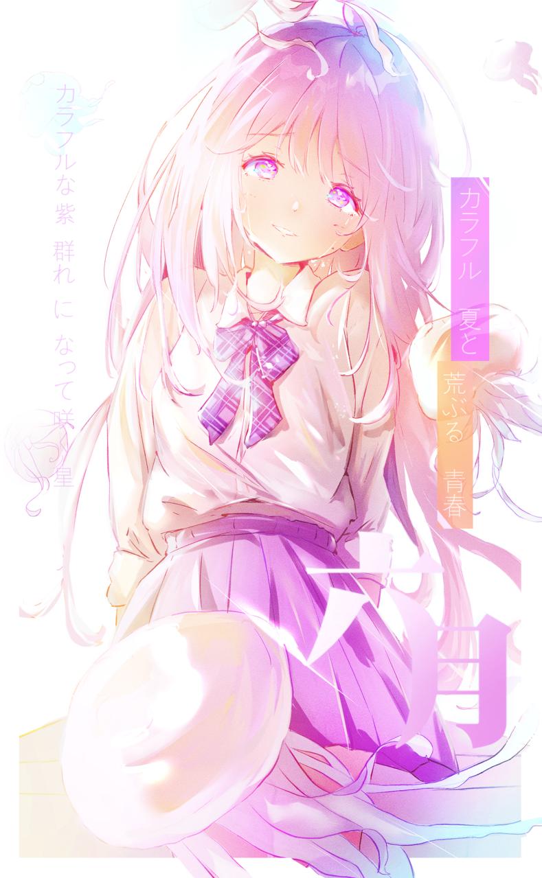 六月 Illust of みずき@ミッキー May2021_Monochrome medibangpaint girl purple original