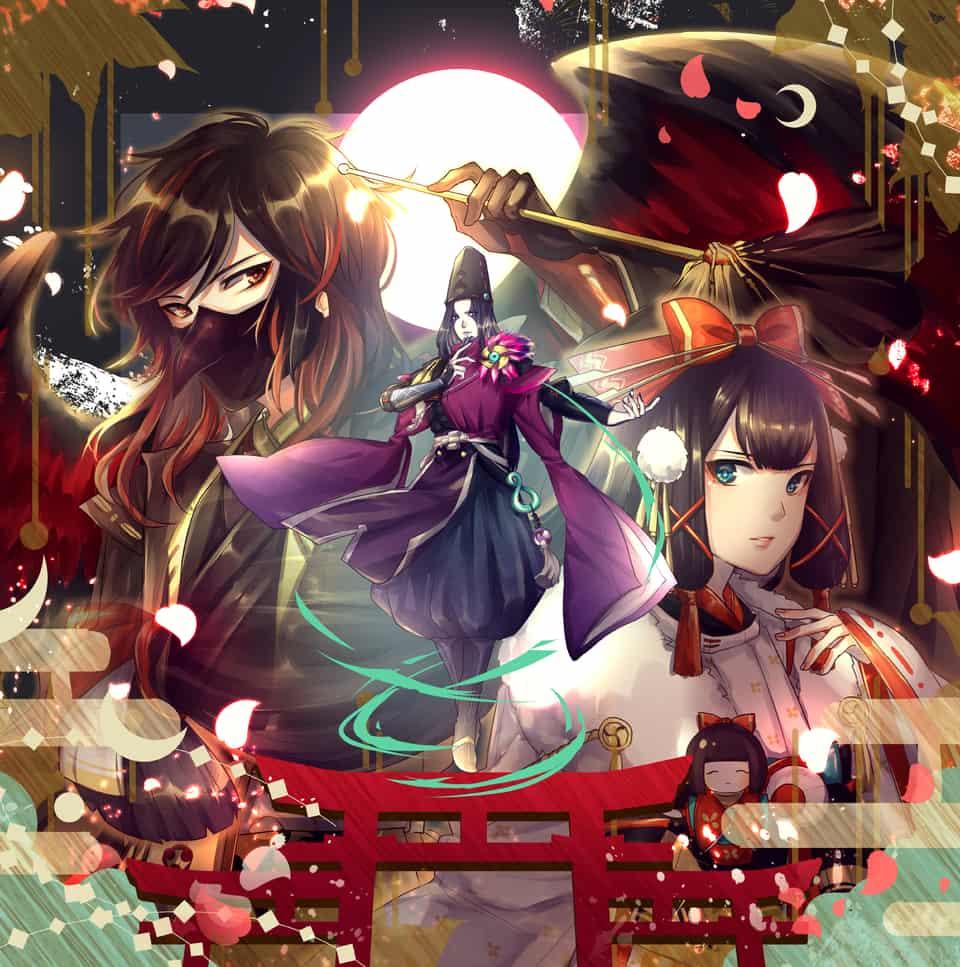 【二創】陰陽師/決戰平安京-黑晴明戰隊