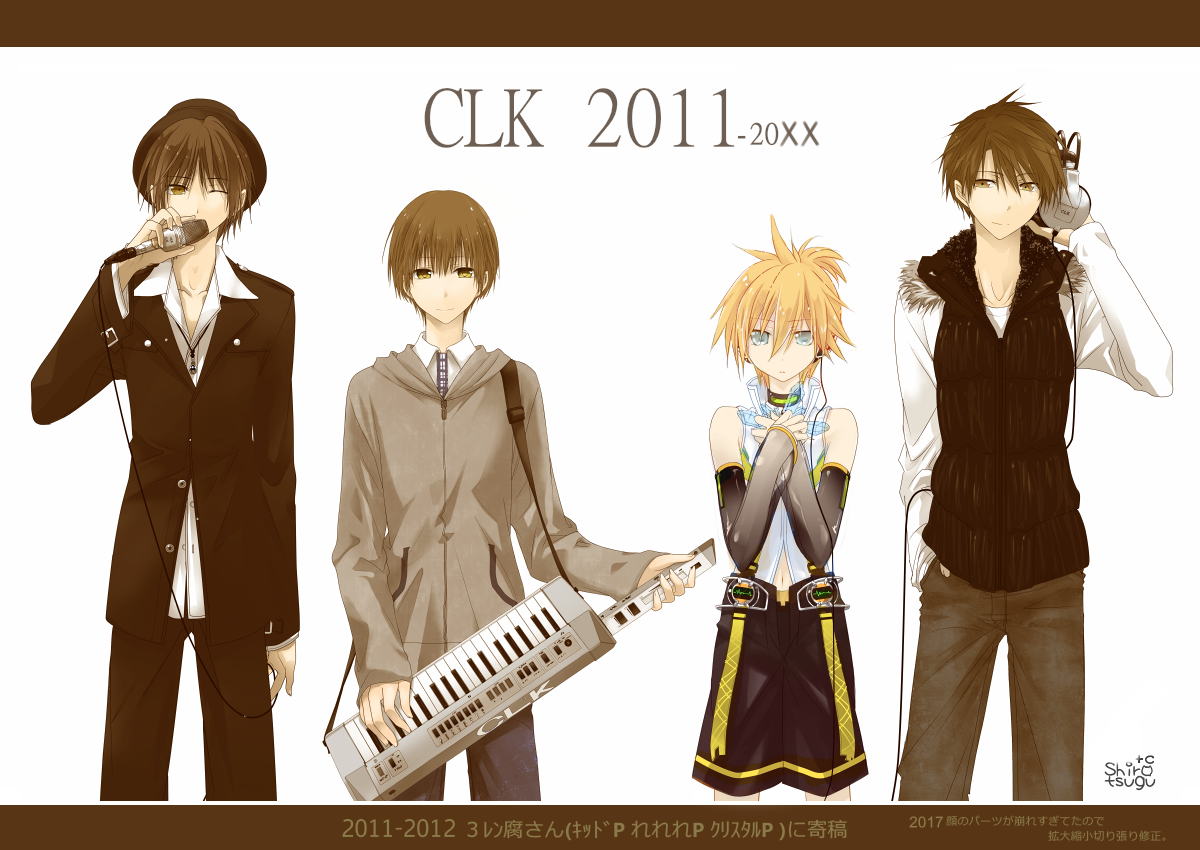 CLK 3