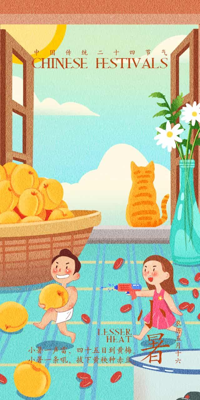 中国传统24节气创作--小暑 Illust of Fang yi bai 24節氣