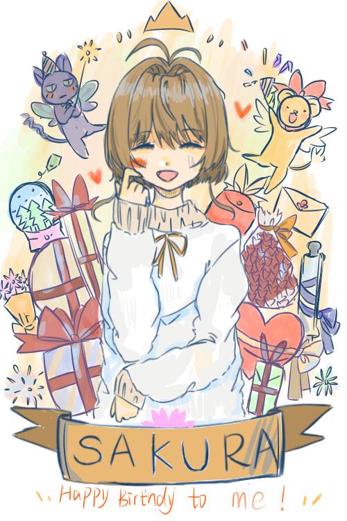 用自己的本命祝自己生日快乐! Illust of kinomoto medibangpaint