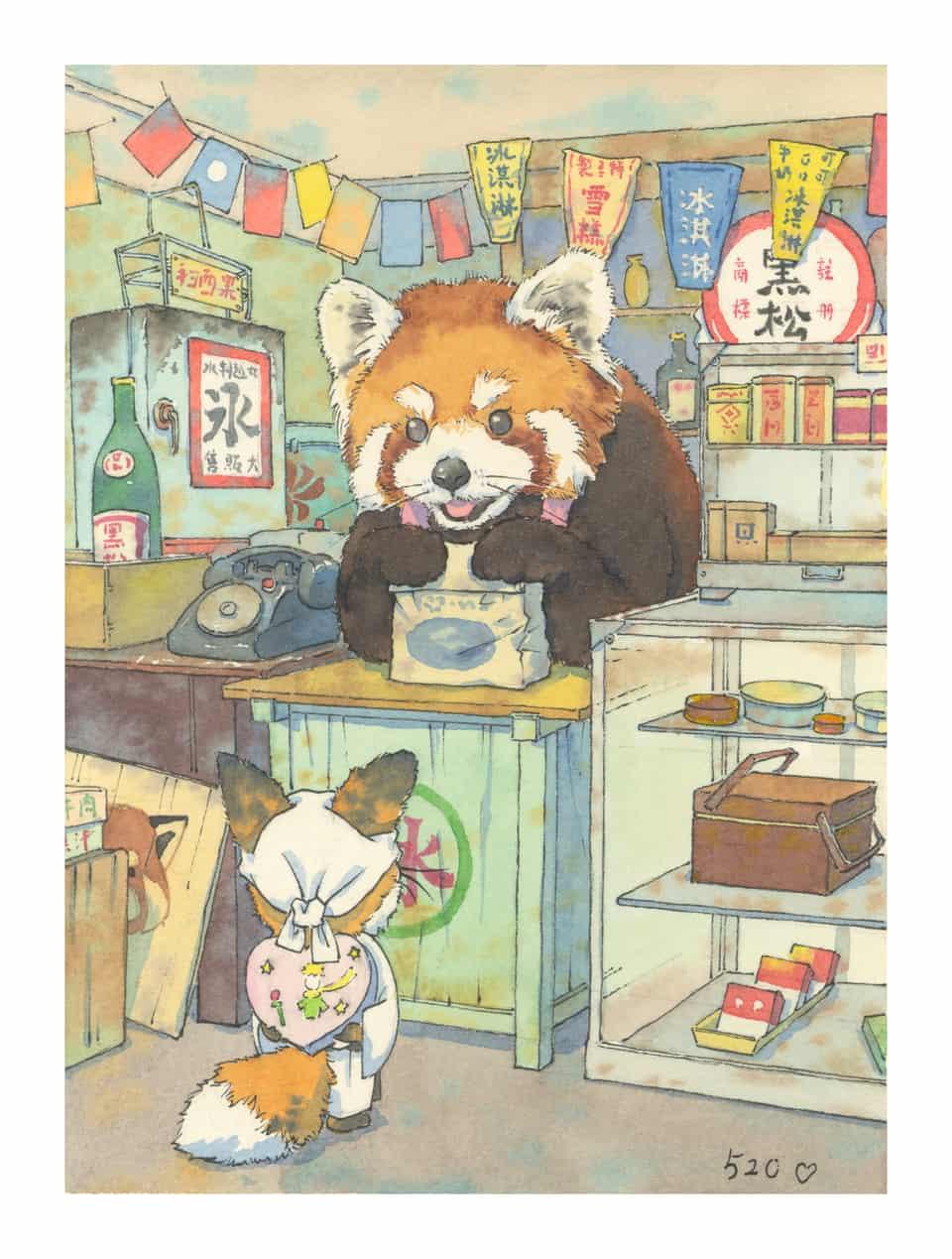 我爱你 Illust of weiyiren handdrawn watercolor TheLittlePrince illustration レッサーパンダ