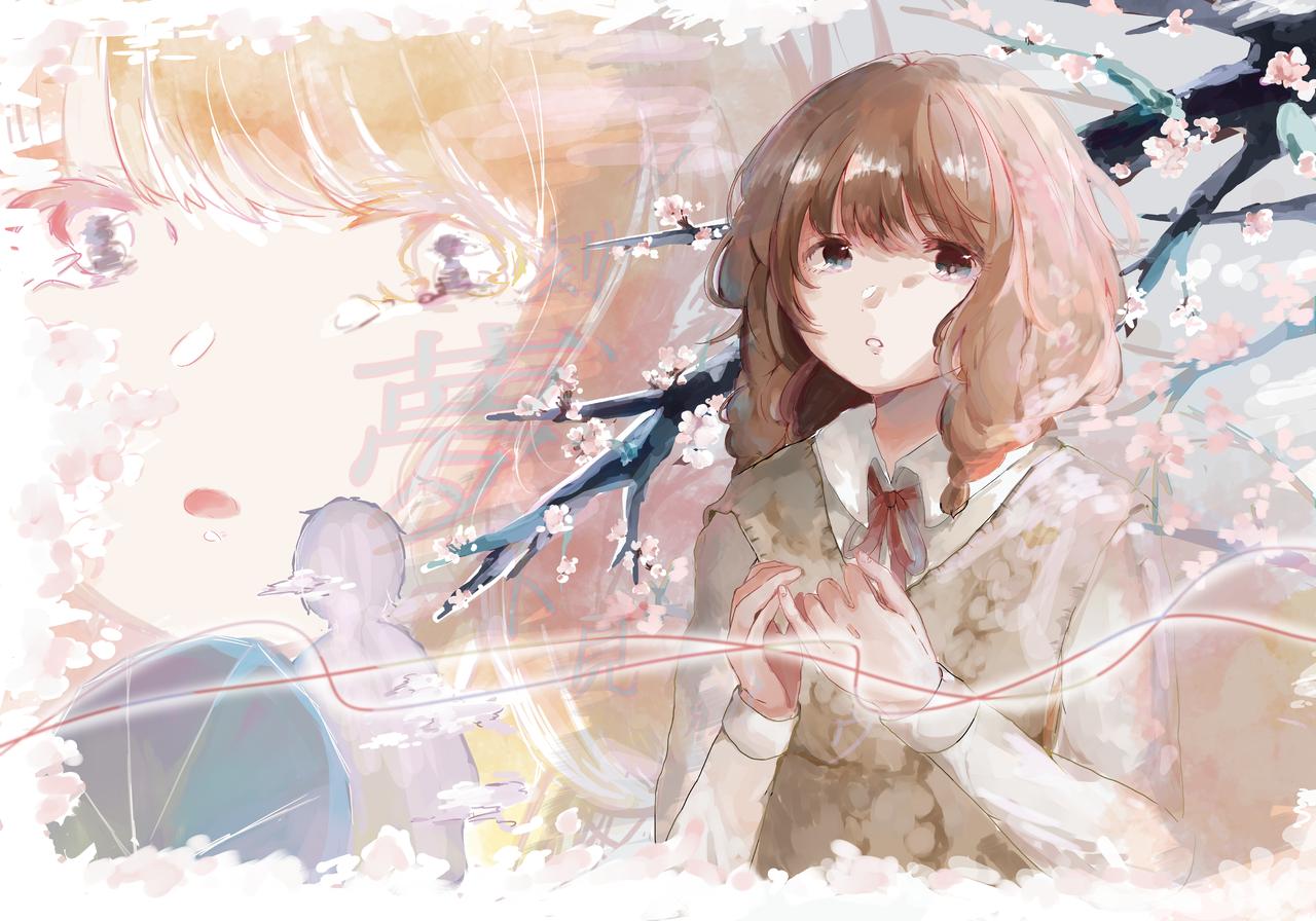 夕刻、夢ト見紛ウ Illust of あず Azu そらる girl AftertheRain mafumafu sakura そらまふ