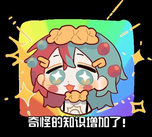 可爱!!cout!! Illust of ◎太阳樵 boy illustration 无偿 oc cute 单子