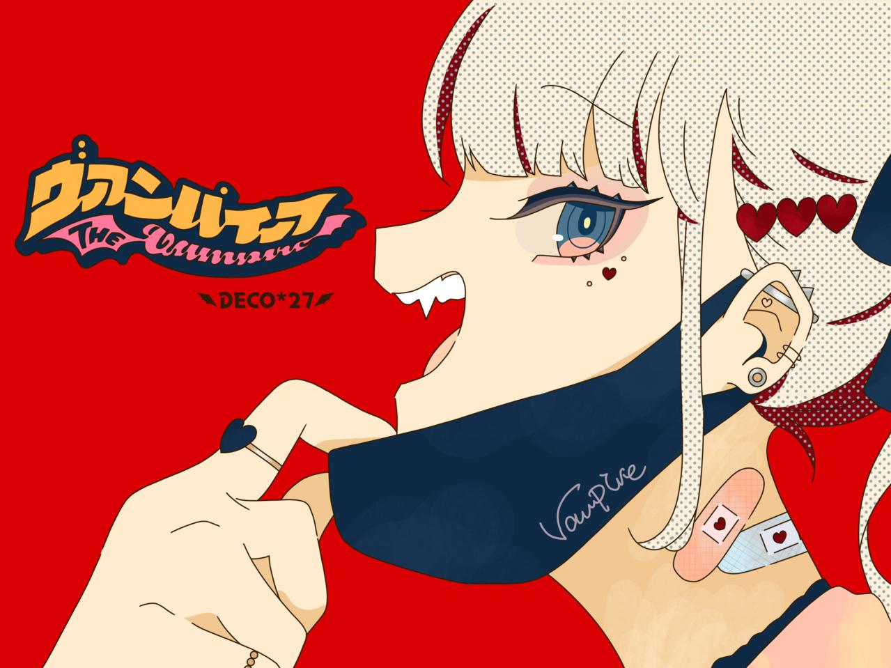 ヴァンパイア Illust of 桜 宮美 ボカロ曲 vampire 桜宮美 DECO*27