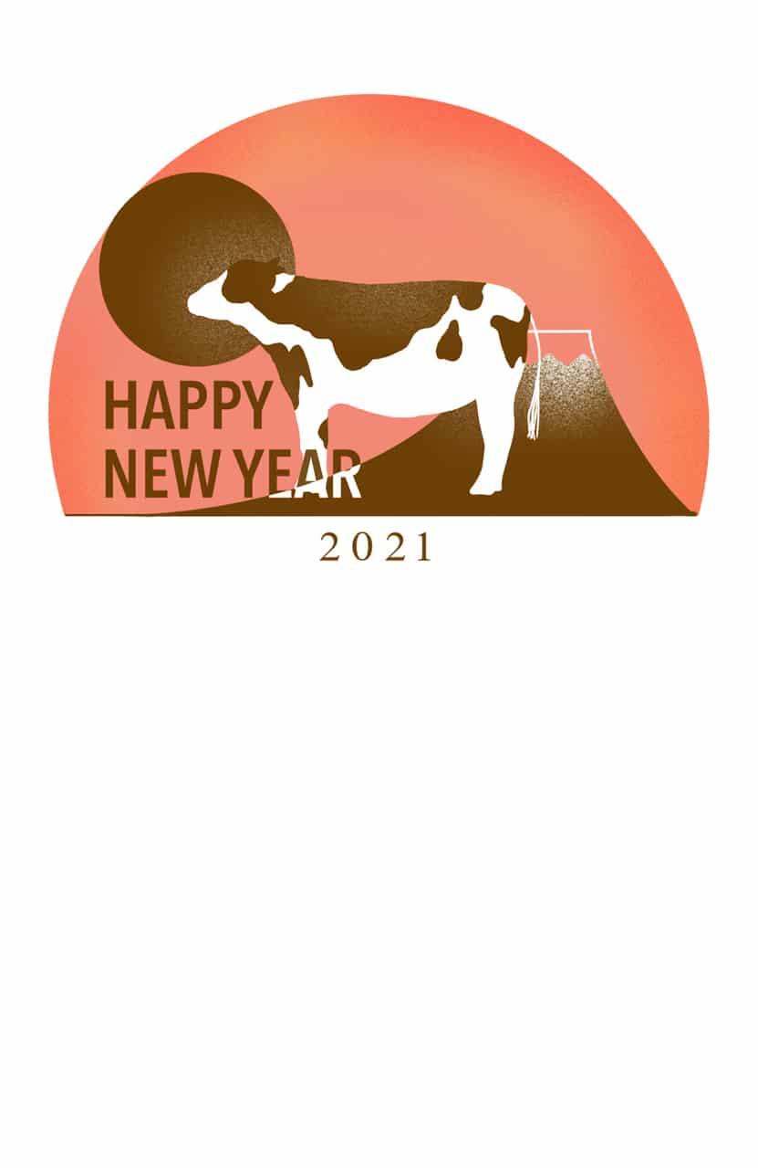 Happy new year  Illust of Hinata 2021年丑年年賀状デザインコンテスト