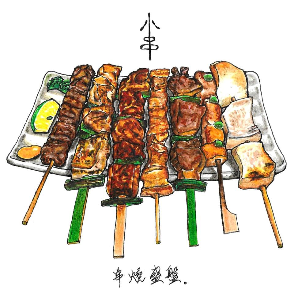 串燒盛盤 Illust of Sweetfish October2020_Contest:Food artist 食物插画 illustration 美食插畫 markers food foodillustrations art FoodFantasy Artwork