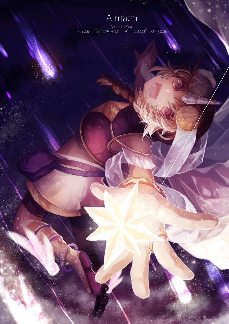 Almach Illust of 星灯れぬ fantasy 夜空 角っ子 starry_sky ホシサガスモノ