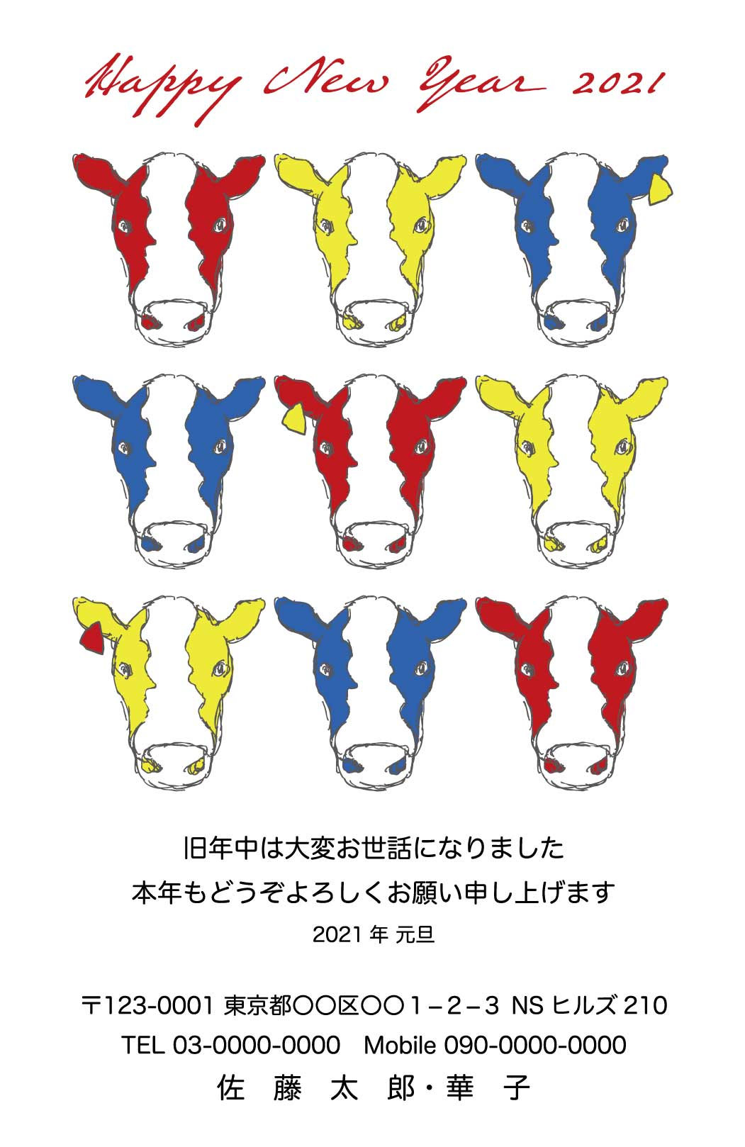 Simple and pop cows