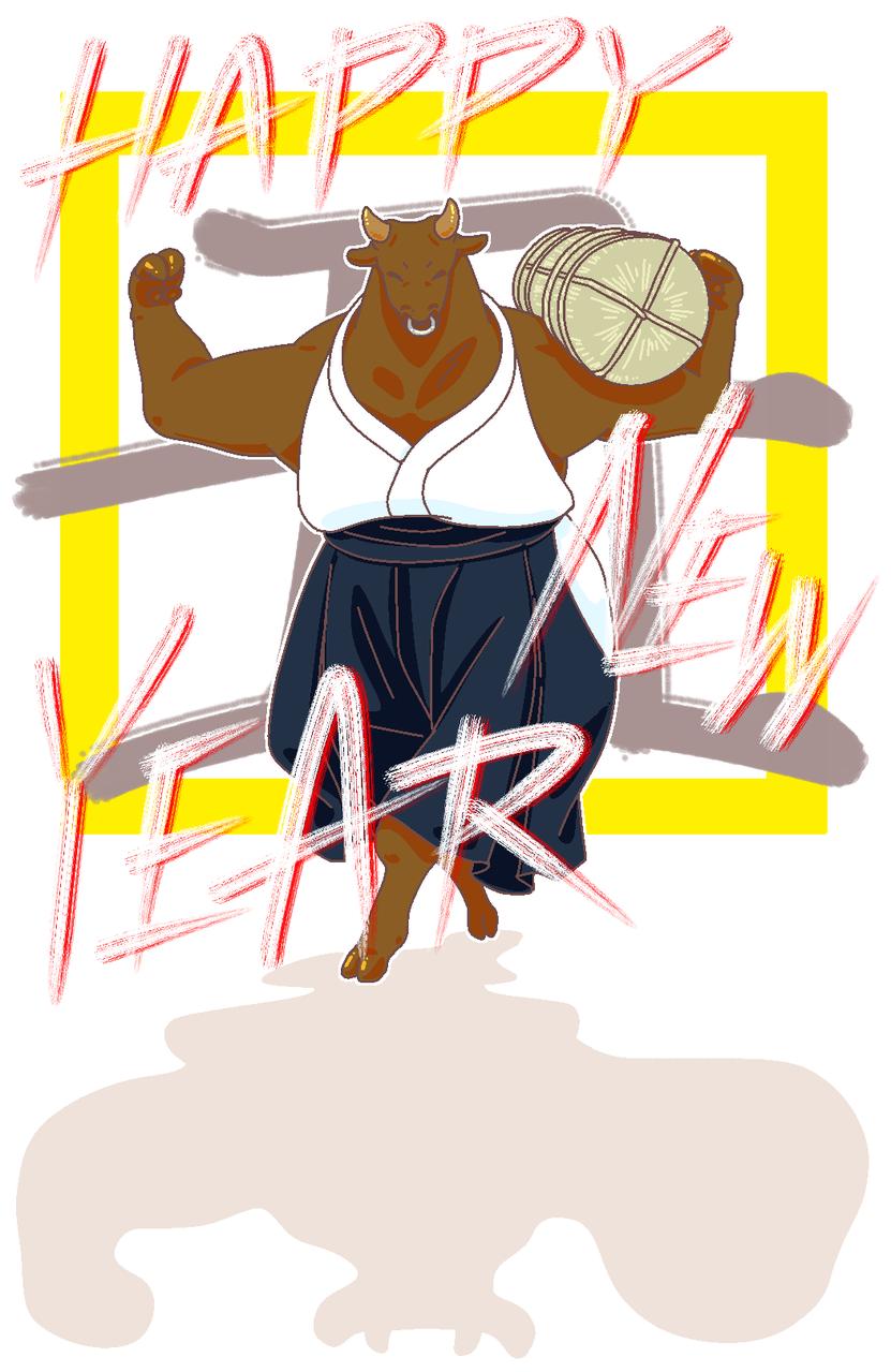 力仕事は任せなさい Illust of 冬風きるや 2021年丑年年賀状デザインコンテスト medibangpaint 牛 シンプル 米俵 丑