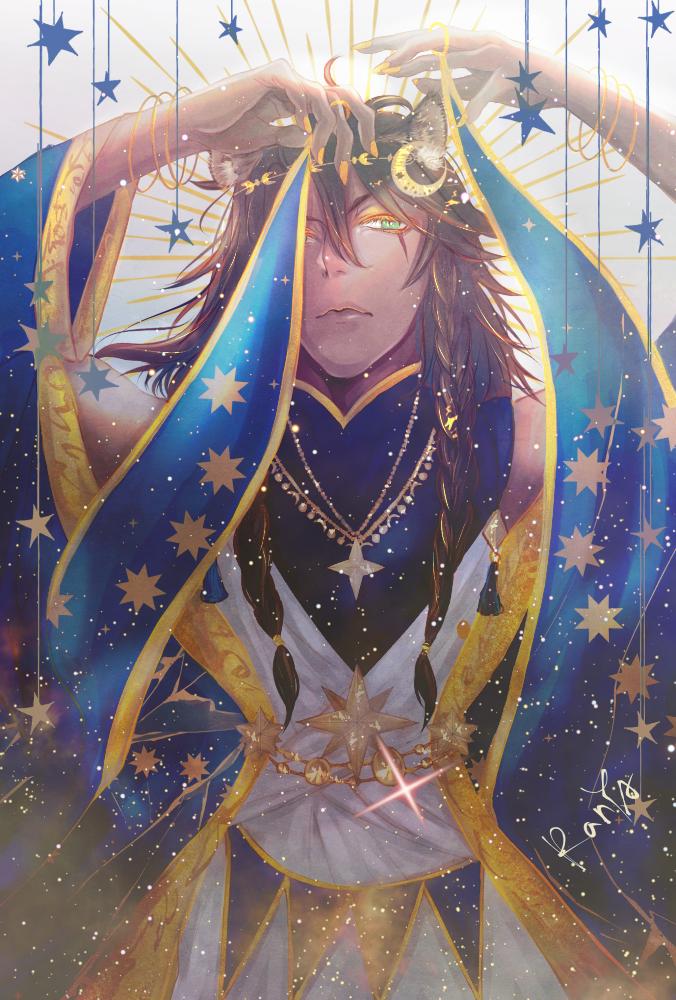 星に願いを Illust of RanYA LeonaKingscholar Twisted-Wonderland SAVANACLAW